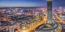 中央财经委定调新型城镇化:以中心城市引领城市群发展