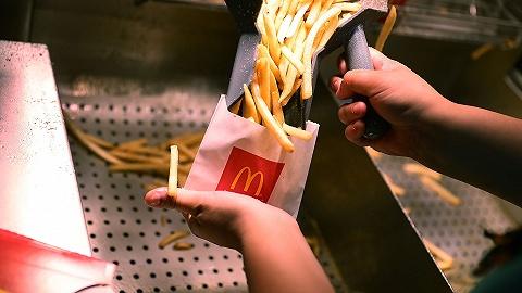 麦当劳将在全美推出职工培训项目,旨在应对职场欺凌和骚扰问题