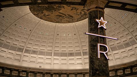 星巴克為何會花3年,去實現一個在百年建筑里的臻選旗艦店?