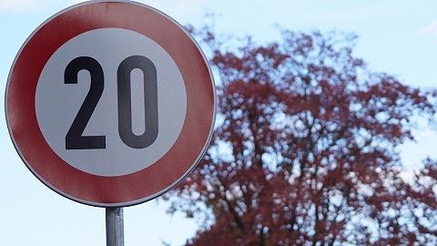 深圳拟规定60公里以下超速行为不予处罚,处罚放宽如何保障安全性?