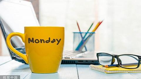 研究:一周的开始工作效?#39318;?#39640;,从周三开始下降