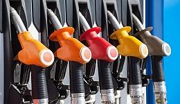 国内成品油价迎年内第十涨,加满一箱油多花4.5元