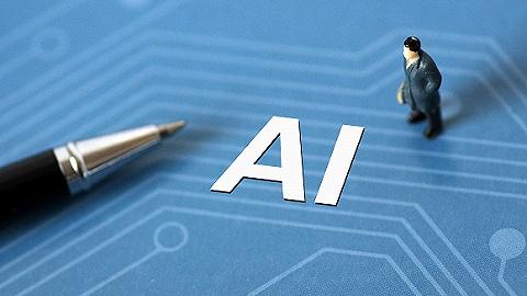 AI人才缺口超500萬, 薪資水平趕超互聯網和金融行業