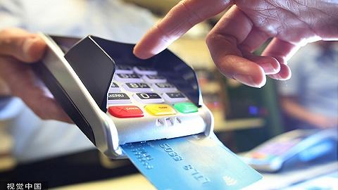 信用卡盛宴落幕: 7家上市銀行不良率上升, 互金共債風險拖累