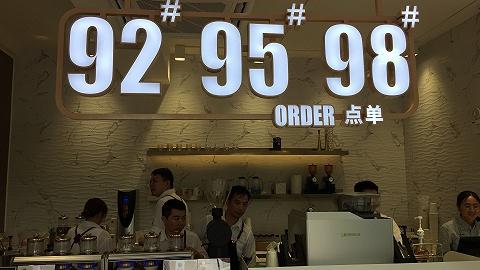 中國最大的成品油零售商開始賣咖啡了,你會在加油站來一杯92#咖啡么?