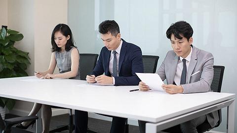 收购山鼎设计30%股权,华图教育港股上市未成或转战A股