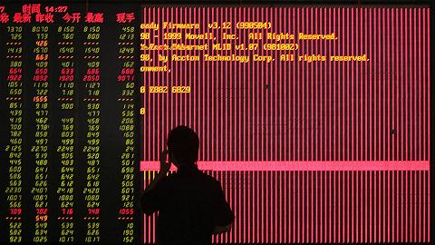 9月11日你要知道的7个股市消息