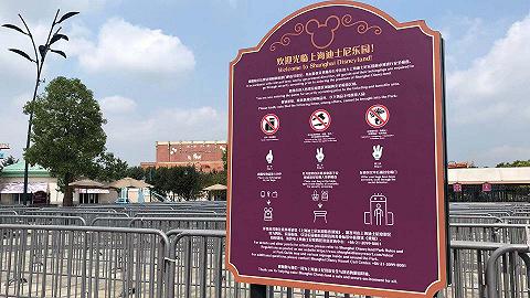 实地体验上海迪士尼新规:部分食物可被带入,安检更人性化