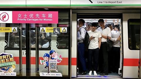 """深圳拟地铁高峰""""女士优先车厢""""男士限乘,如何劝离或成难题"""