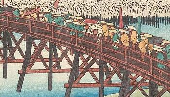 江户时代与日本近代化的起源