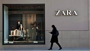 凭借线上战略,Zara母公司上半年销售及利润增长率均?#35780;?#21490;记录