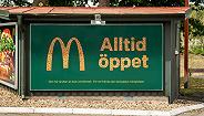 蜂巢广告牌、电动车充电指示金拱门,麦当劳为何把环保作为品牌创意?