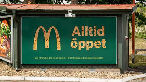 蜂巢廣告牌、電動車充電指示金拱門,麥當勞為何把環保作為品牌創意?