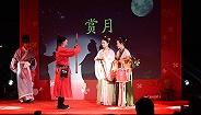 非遗文化重现唐韵,上海市民游园度中秋