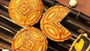 天价月饼经济学:成本几块钱,如何卖到几百上千