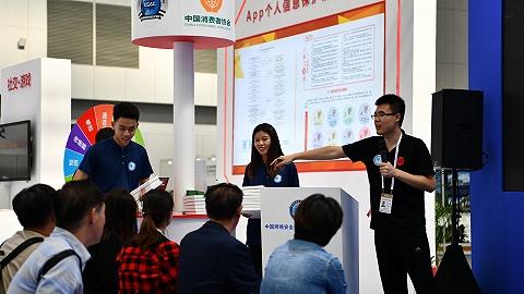 2019年网络安全博览会在天津举行