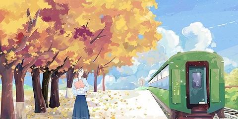 哪個瞬間,你覺得秋天真的來了?