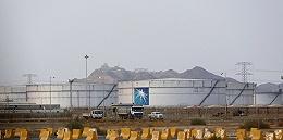 沙特石油产量完全恢复或需数周,特朗普下令释放美国战略石油储备