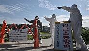 """发现首例非洲猪瘟疫情后,韩国提高警戒水平至最高级别""""严重"""""""