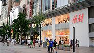 H&M准备在店里开卖其他品牌的产品,它为什么愿意这么做?