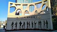 【界面晚报】上海重磅推出26条办法促外商投资 菲律宾逮捕324名中国人