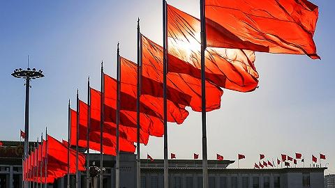 【中国稳健前行】开放是当代中国的鲜明标识