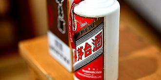 贵州茅台股价再创新高,券商目标价看至1323元