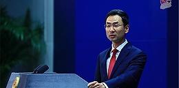 """中国对基里巴斯搞""""金钱外交""""?耿爽回怼:颠倒黑白"""