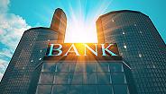 中银协:22万亿银行理财转型效果突出,净值型理财产品发行提速