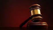 2018年一审行政案件中有20%的当事人撤诉