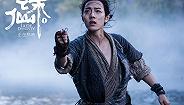 《诛仙Ⅰ》过后,新丽为什么需要重新定义自己?