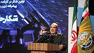 """伊朗再否认主导袭击沙特,放话""""将追杀一切侵略者"""""""