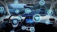 钱明华:工信部将加快制定智能网联汽车标准法规