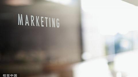 大中华区艾菲2019年将由全球直营,中国营销人如何从中受益?