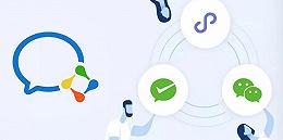 企业微信盯上零售业:81%零售行业百强企业已开通