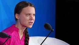 为什么瑞典女孩格里塔·桑伯格令大人感到不爽?