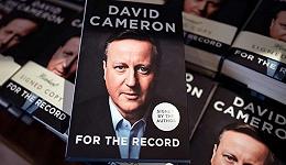 英国前首相卡梅隆回忆录《记录在案》首周销量不及布莱尔