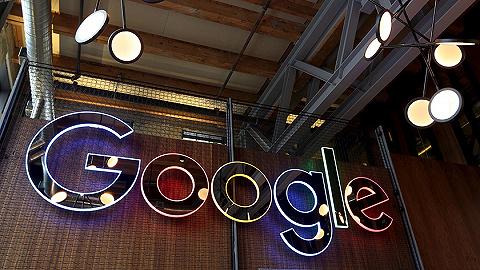 """谷歌、IBM們的""""量子爭霸""""迷局"""