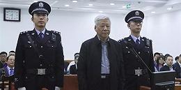 河南省政協原副主席靳綏東受賄4434萬,一審獲刑15年