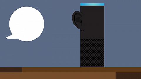 你和人工智能的對話,正在被人工收聽