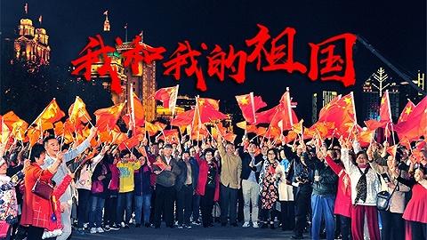 """""""我和我的祖国""""快闪·上海"""