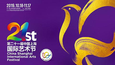爱上海,爱艺术!