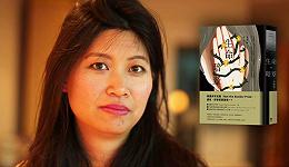 谁是加害者:美籍华裔作家李怀瑜以《生命暗章》讲述性侵遭遇