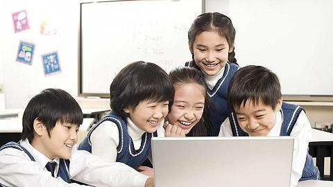 在線教育行業再迎新政,將助企業拓寬融資渠道