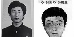 韩《杀人回忆》凶手原型认罪,除华城杀人案外还另有5起