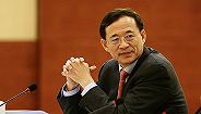 中華全國供銷合作總社原理事會主任劉士余受政務撤職處分