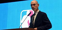NBA總裁亞當·蕭華表態:聯盟遭受損害,但我們支持莫雷