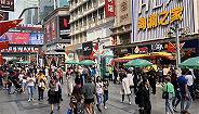 """""""十一""""黃金周全國接待游客7.82億人次,零售和餐飲企業銷售額達1.52萬億元"""