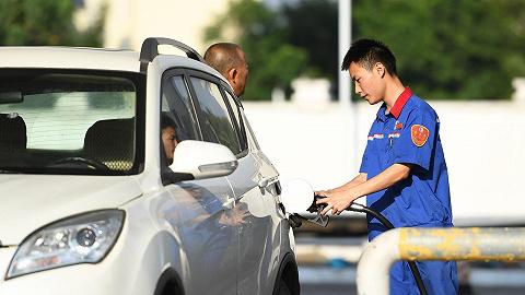 【財經24小時】10月8日國內成品油價格不作調整