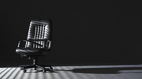 【獨家】弘康人壽新任總經理已定,京東金融副總裁周宇航擬回歸接任